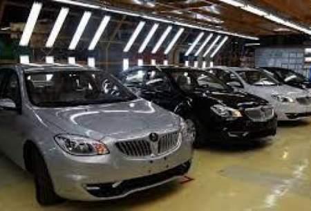خودروهای ۲۵۰ تا ۴۰۰ میلیون تومان بازار /جدول