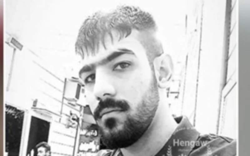 امیرحسین حاتمی، شهروند ایلامی که در زندان جان خود را از دست داد