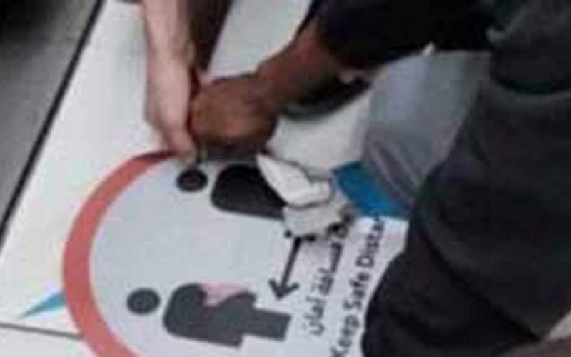 کاهش محدودیتهای کرونایی در دبی/عکس