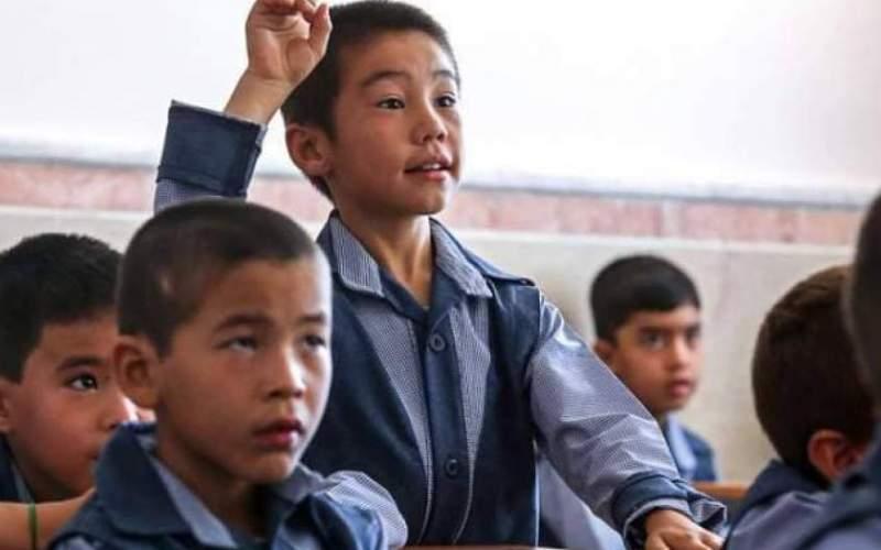 هفت خان ثبتنام دانشآموزان افغان در مدارس