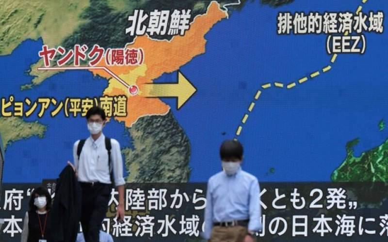کرهشمالی باز هم موشک شلیک کرد