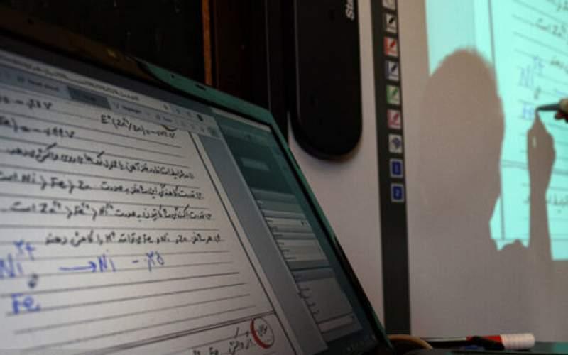 شروع کلاسها  دانشگاه هااز سه هفته آینده