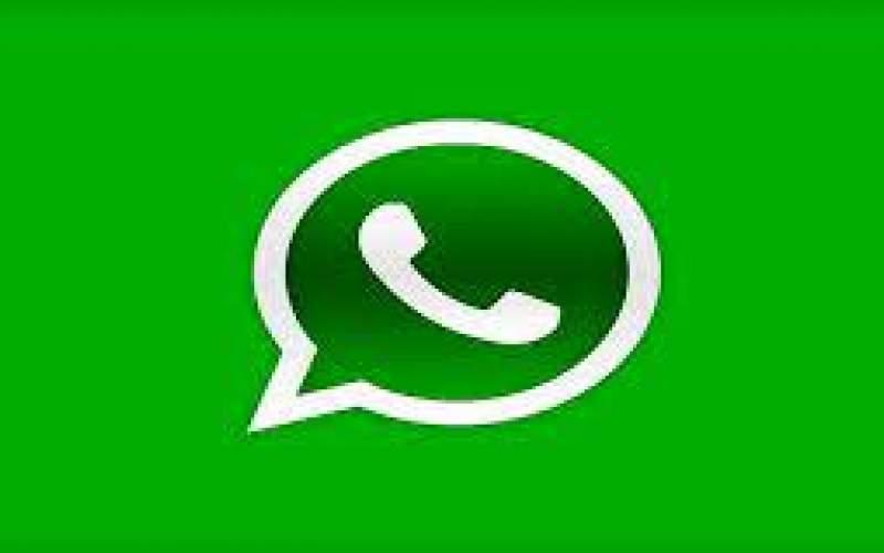 ویژگی های جدید واتساپ در راه هستند