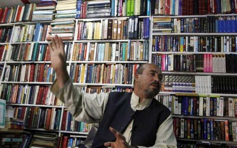 مقاومت کتابفروشی مشهور افغانستان