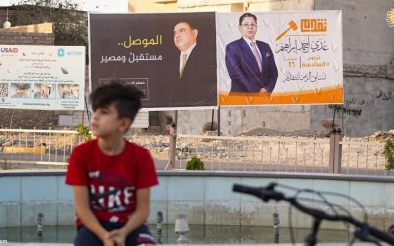 آرایش سیاسی عراق در آستانه برگزاری انتخابات