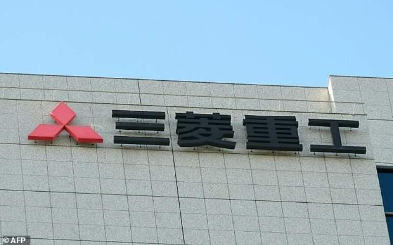 اعتراض توکیو به حکم کره جنوبی