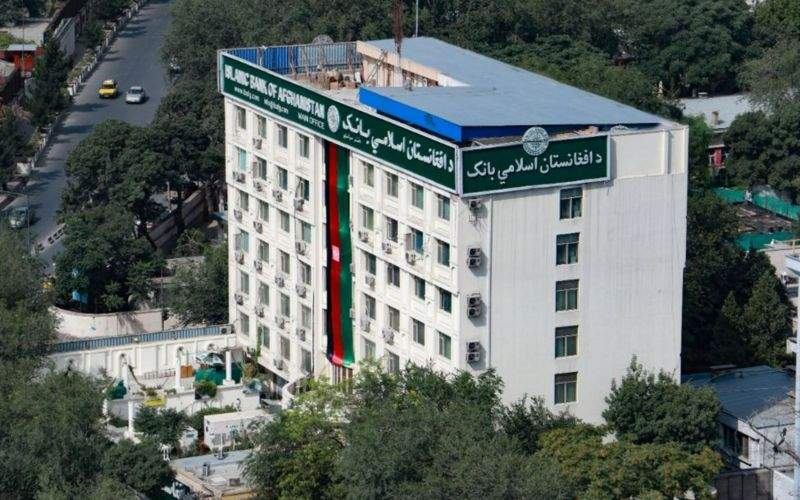 نظام بانکی افغانستان در آستانه فروپاشی