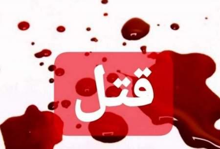 قتل سه عضو یک خانواده به خاطر ارثیه