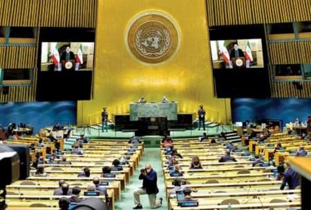 نگرانی آمریكا از طرح مخفی ایران
