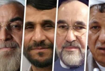 روسای جمهور سابق اپوزیسیون هستند؟