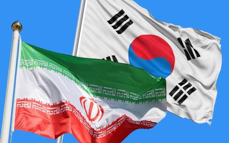 کره تنها کشور بدهکار به ایران نیست