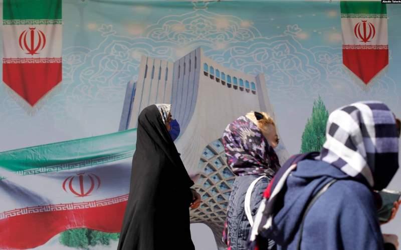 شهرهای شاد جهان؛ تهران در رتبه ۱۵۵