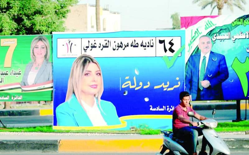 رایگیری برای انتخابات پارلمانی عراق آغاز شد