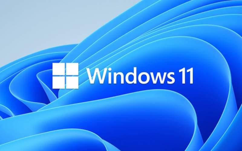دردسرهای ویندوز ۱۱ برای کاربران