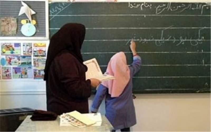 خبر جدید درباره رتبهبندی معلمان