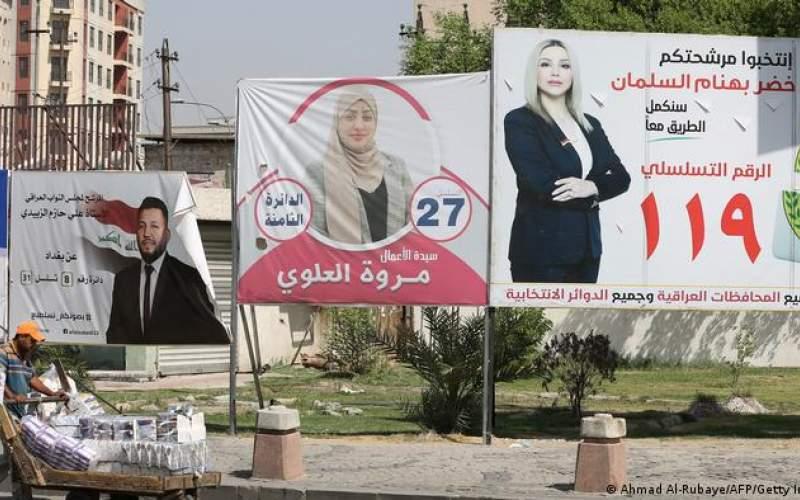 انتخابات عراق در سایه تردیدها و تغییرات