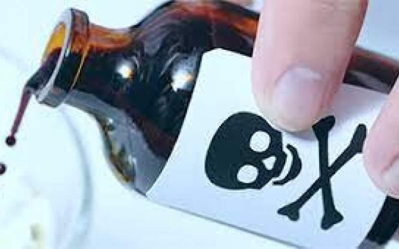مسمومیت با الکل در روسیه قربانی گرفت