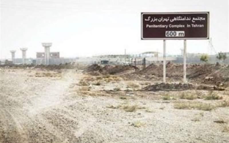 آخرین وضعیت زندانیان سیاسی زندان تهرانبزرگ