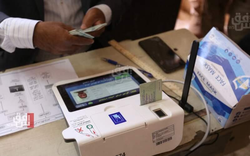 برگزاری انتخابات پارلمانی عراق