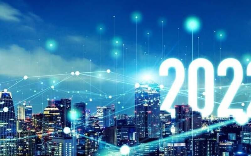 سال ۲۰۲۲، سال ظهور دستاوردهای بزرگ فناوری
