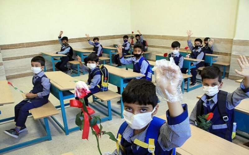 اعلام زمان بازگشایی همه مدارس