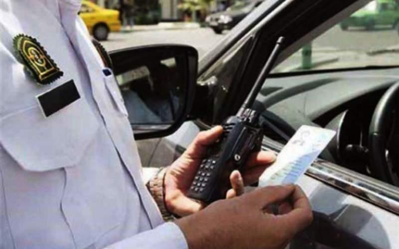 تخفیف برای پرداخت جرائم رانندگی