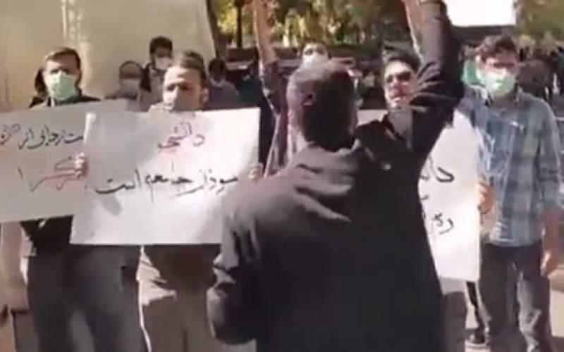 اعتراض تعدادی از دانشجویان دانشگاه تهران