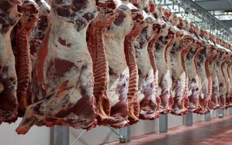 قیمت روز گوشت قرمز در ۱۹ مهر ۱۴۰۰