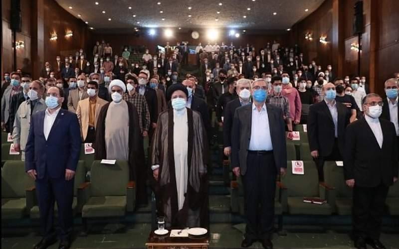 حاشیه حضور رئیسی در دانشگاه تهران