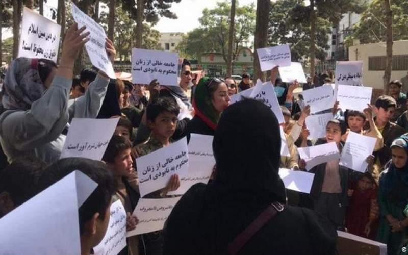اعتراض زنان به محدودیتهای آموزشی طالبان