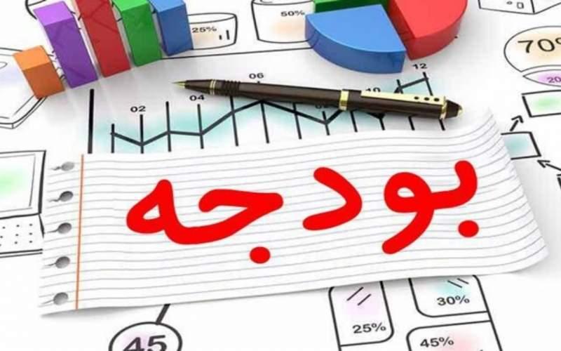 افزایش حقوق سال ۱۴۰۱ کارکنان دولت