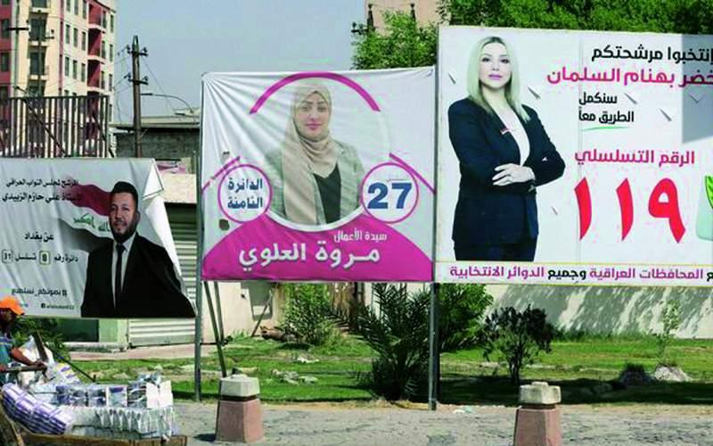 حدود یک سوم مجلس عراق را زنان تشکیل میدهند