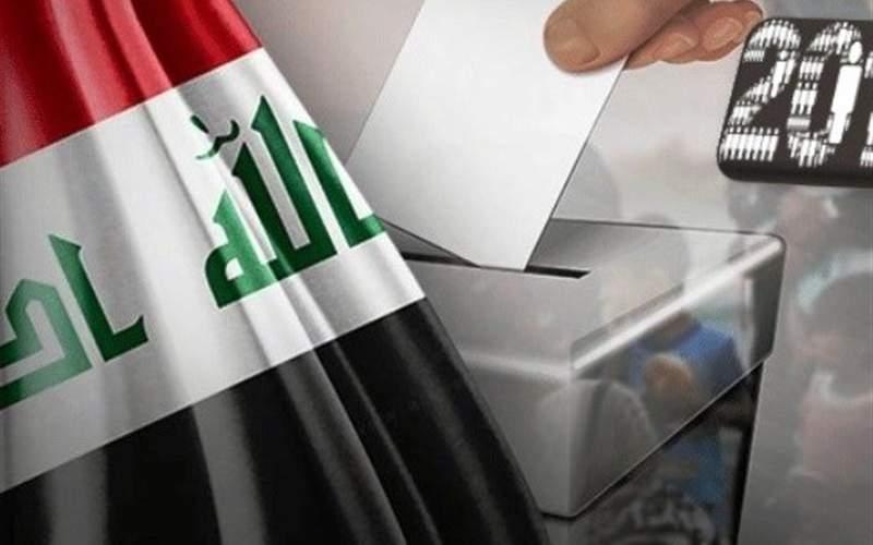 در انتخابات عراق چه رخ داد؟