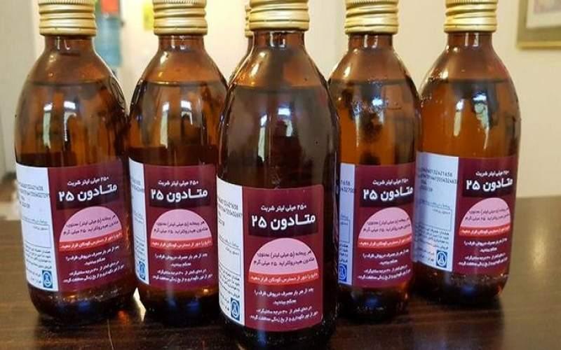 اعتراض به توزیع متادون در داروخانهها