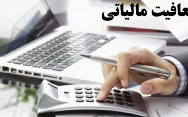 ۵۰ درصد اقتصاد ایران از پرداخت مالیات معاف هستند