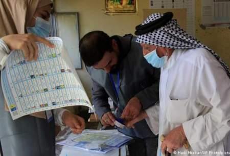 گشایش دریچه ای تازه از مردم سالاری در عراق