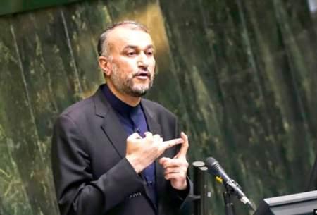 سیاست جدید ایران درباره برجام اعلام شد