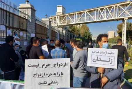 مخالفان مهریه مقابل مجلس تجمع کردند /تصاویر