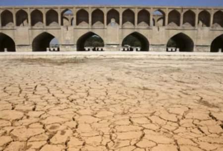 خشکسالی مکرر در ایران به جابهجایی جمعیت منجر خواهد شد