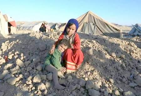 دخترفروشی برای نجات از گرسنگی در افغانستان