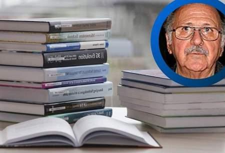 فیلسوف «بحثبرانگیز» ایرانی درگذشت